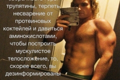 Алексей Мартынов_2