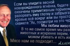 Аллен Карр_1